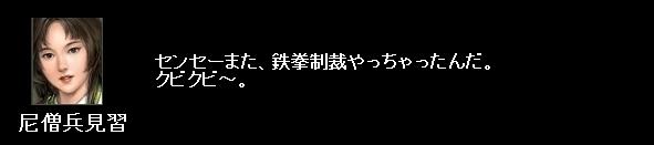2011y04m14d_075155656.jpg