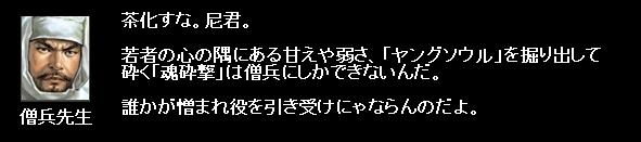 2011y04m14d_075536765.jpg