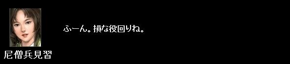 2011y04m14d_075759437.jpg