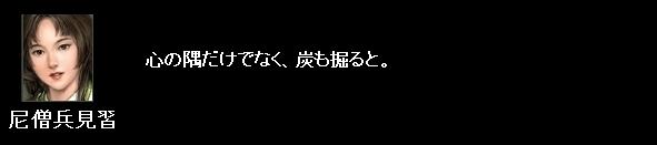 2011y04m14d_075937437.jpg
