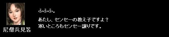 2011y04m14d_080834718.jpg