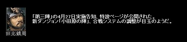 2011y04m17d_031249546.jpg