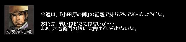 2011y04m17d_035515765.jpg
