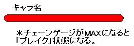 2011y04m25d_032133203.jpg