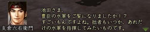 2011y04m29d_014822875.jpg