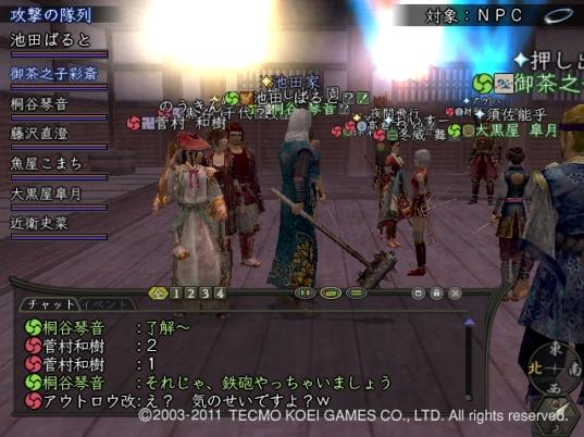 2011y05m02d_031851062.jpg