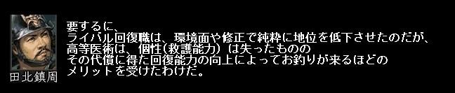 2011y05m10d_090622328.jpg