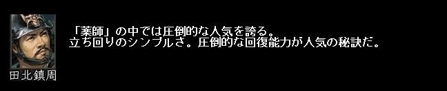 2011y05m10d_091126562.jpg
