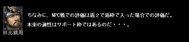 2011y05m13d_042451537.jpg