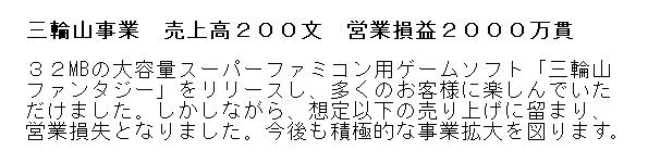 2011y05m14d_062304468.jpg