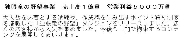 2011y05m14d_063201781.jpg