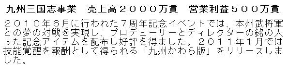 2011y05m14d_063742921.jpg