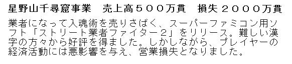 2011y05m14d_071257859.jpg