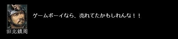 2011y05m14d_072928250.jpg