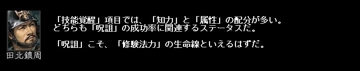 2011y05m20d_125116359.jpg