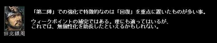 2011y05m20d_125604406.jpg