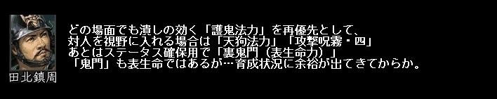 2011y05m20d_130632093.jpg