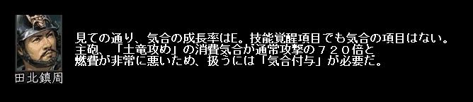 2011y05m23d_075149562.jpg