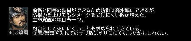 2011y05m23d_081948859.jpg