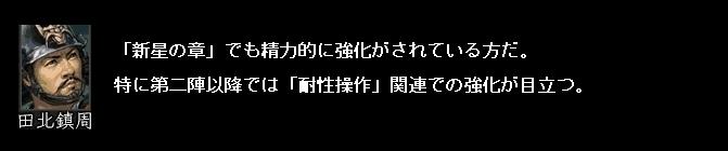 2011y05m24d_133438593.jpg