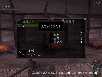 Nol09102208.jpg