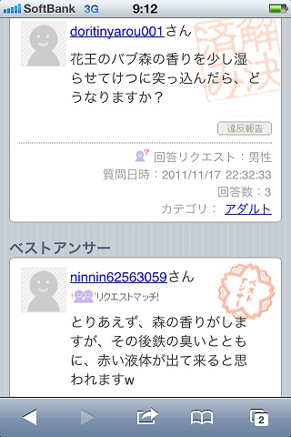majikichibabu.jpg