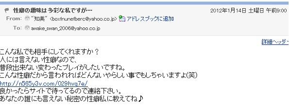 tomomiwara.jpg