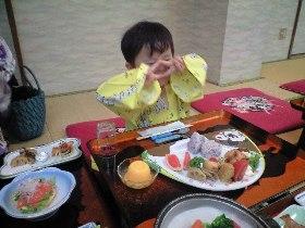 nasushiobara_3.jpg