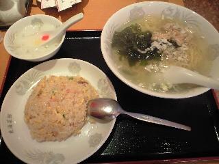 toukai_saikan.jpg