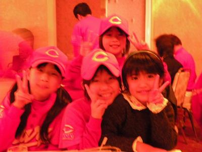 2009 蜈ュ騾∽シ・96