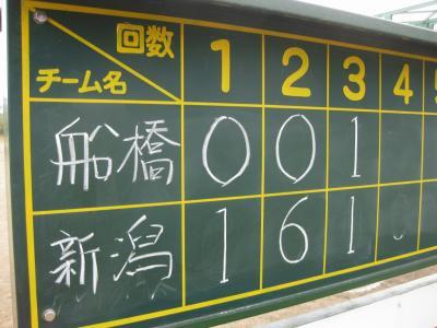 20101107113222tosiro.jpg