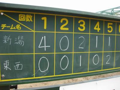 20101107133832tosiro.jpg