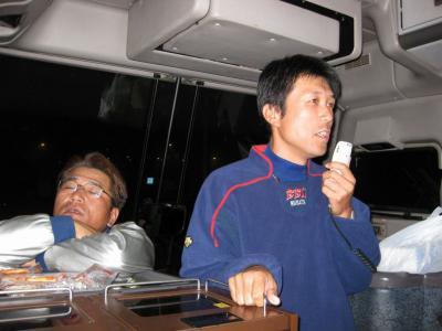 20101107222439tosiro.jpg