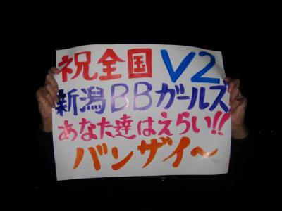 20101107233519tosiro.jpg