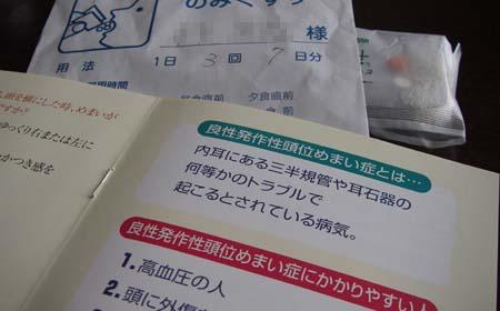 Blog627.jpg