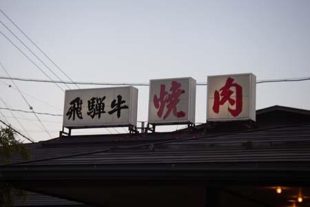 Blog738.jpg