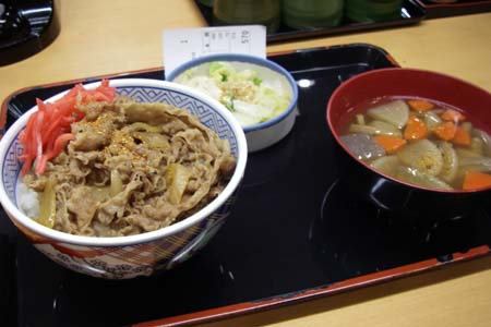 Blog746.jpg
