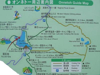 オンネトー地図
