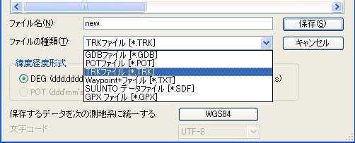 カシミールからTRKやGPX形式のデータを作成する3