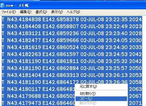 TRKやGPX形式のデータを猛レースに貼り付ける4
