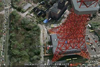 Google-Earth 東京タワー