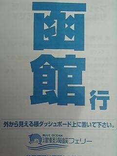20090806104019
