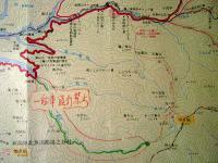 5 平ヶ岳short