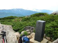 7+1燧ヶ岳(ひうちがだけ)17