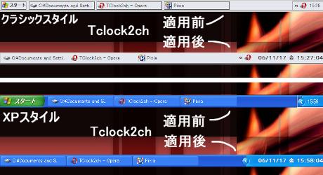 Tclock2ch