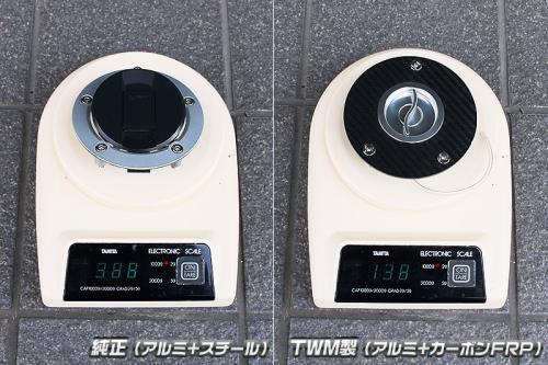 TWM Special Components 製 フューエルキャップ