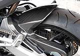 Magical Racing:マジカルレーシング/GSR400用リアフェンダー(チェーンガード付)