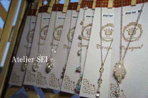 DSC00204_convert_20110518162414.jpg