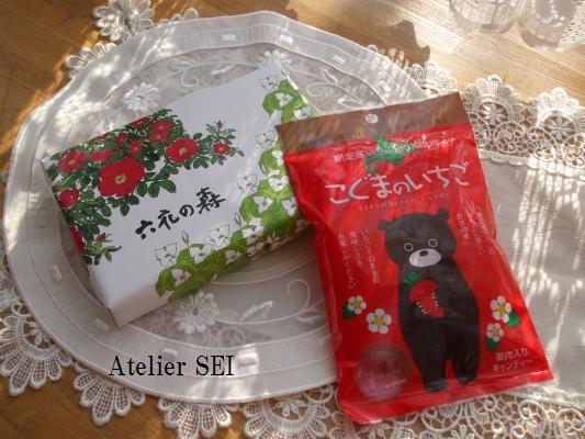 DSCF5996_convert_20110214174313.jpg