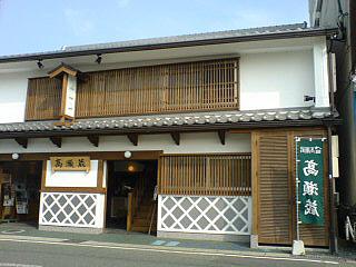 熊本-くまもと-玉名-カフェ-蔵-高瀬-高瀬蔵-カレー